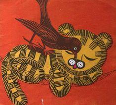 Pan Tygrys - autor Ludwik Jerzy Kern, ilustracja Adam Kilian, Poland