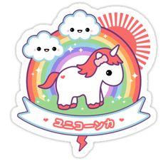 Super cute baby rainbow unicorn stickers.
