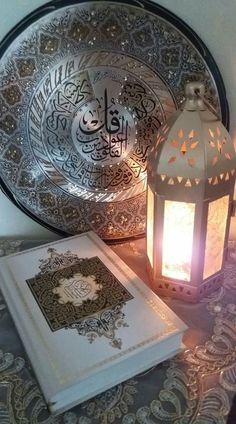 100 Ramadan Kareem Greetings : O Allah grant us Ramadan with joy and algebra and help us to perform it fast Islamic Images, Islamic Pictures, Islamic Art, Islamic Quotes, Quran Pak, Islam Quran, Quran Wallpaper, Mecca Wallpaper, Ramadan Mubarak