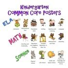 Common Core Kindergarten Posters, (I will . . .), Modern Font