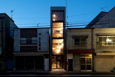 Compact bouwen op z'n Japans: 1.8m width House