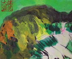 WALASSE TING - CAT 2 - KUNZT.GALLERY http://www.widewalls.ch/artwork/walasse-ting/cat-2/ #Print #Acrylic