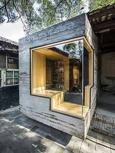 Micro Yuan'er Children's Library & Art Centre in Beijing, China is shortlisted for the 2016 Aga Khan Award for Architecture.