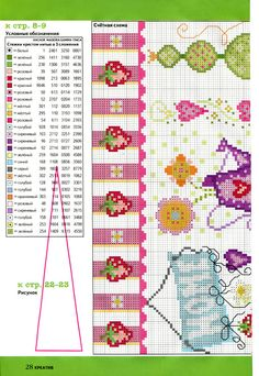 Spring colors chart 1/2