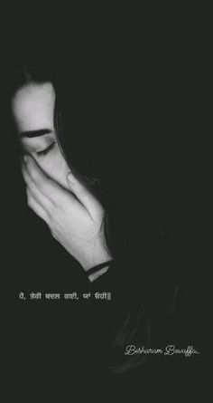 Sad Song Lyrics, Best Friend Song Lyrics, Romantic Song Lyrics, Song Lyrics Wallpaper, Cute Love Lines, Beautiful Words Of Love, Cute Love Pictures, Beautiful Songs, Love Parents Quotes