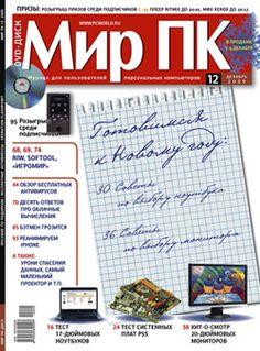 Журнал «Мир ПК» №12/2009 #литература, #журнал, #чтение, #детскиекниги, #любовныйроман, #юмор, #компьютеры