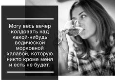 Интервью с Дарьей Осиповой, ресторанным обозревателем, автором книги «Рецепты украинской кухни, которые вы любите»