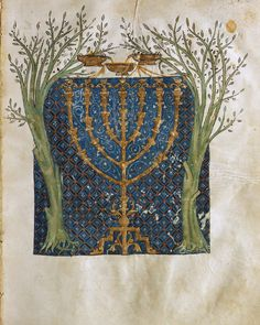 Lisbon's Hebrew Bible: Medieval Jewish Art in Context Medieval Manuscript, Medieval Art, Illuminated Manuscript, Jewish History, Jewish Art, Arte Judaica, Hebrew Bible, Hebrew Names, Light Of Life