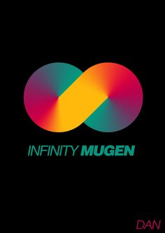 Infinity logo by danswordsman.deviantart.com on @deviantART