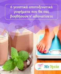 Healthy Easy Recipies, Weight Loss Detox, Diet Tips, Health Fitness, Drinks, Desserts, Food, Acrylic Pouring, Smoothie