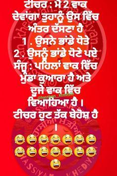 Punjabi Jokes, Punjabi Funny, Love Quotes In Hindi, Funny Clips, Laughter, Funny Jokes, Wednesday, Crochet, Husky Jokes