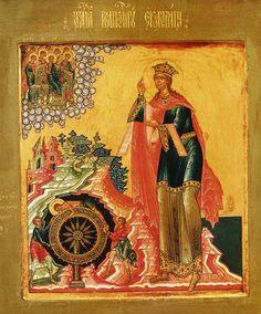 Saint Ekaterine