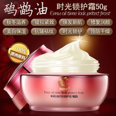 Brand New Emu Oil Time Lock Protect Frost Anti Wrinkle Cream Anti Aging Wrinkle Firming Skin Care Facial Cream