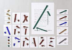 The Work of Graphic Designer Yoshiaki Irobe | Spoon & Tamago