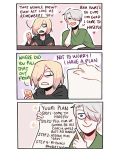 "randomsplashes: "" randomsplashes: ""consider this: victor totally made up a plan before coming to japan so he could woo yuuri (and pulls it out of his ass to show yurio) "" bonus: looks like his plan worked after all """