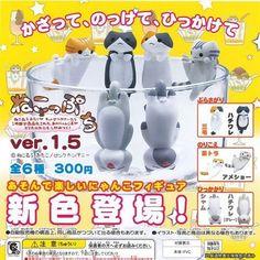 Cat-Petit-Ver-1-5-6-Pics-Set-Capsule-Toys-Gashapon-From-Japan
