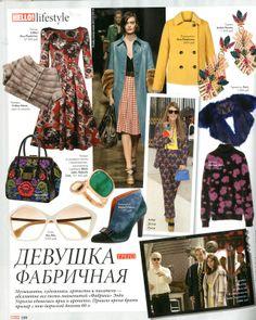 "LUBLU Kira Plastinina featured in Hello! Magazine, October 2013. Russia. Item featured: LUBLU Kira Plastinina ""rouge floral dress."""