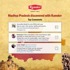 Madhya Pradesh discovered with Ramdev    The heart of the Country evoked a heart warming response from all the food lovers. Yes, most of you got it absolutely right, Poha is a delicious treat we're thankful to this Indian State for.     #Ramdev #MadhyaPradesh #India