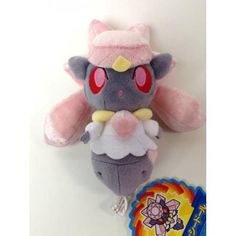 okemon Center 2014 Diancie Pokedoll series plush toy. It was only available at the Pokemon Centers in Japan in July, 2014, for a limited tim...