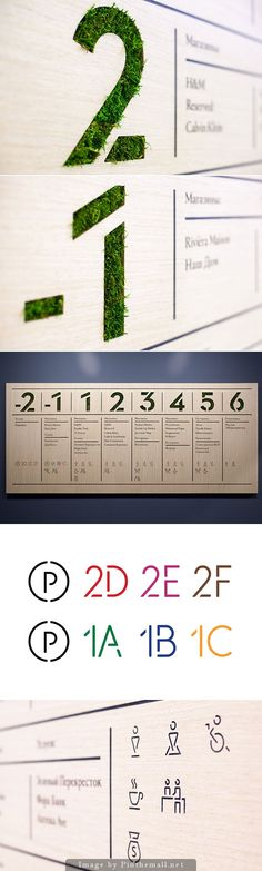 Go to the garden: Wayfinding signage at Rio Leninsky Mall, Moscow, Russia. Environmental Graphic Design, Environmental Graphics, Vegetal Concept, Logo Nature, Desgin, Wayfinding Signs, Sign System, Plakat Design, Information Design