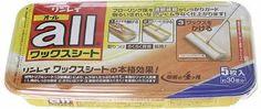 リンレイ オール 床用ワックスシート 5枚, http://www.amazon.co.jp/dp/B0012VQRCG/ref=cm_sw_r_pi_awdl_y9LGvb15YQJ4V