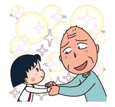 Chibi Maruko Chan Stickers 31