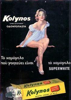 Vintage Advertising Posters, Old Advertisements, Print Advertising, Vintage Ads, Vintage Decor, Vintage Posters, Vintage Photos, Old Greek, Commercial Ads