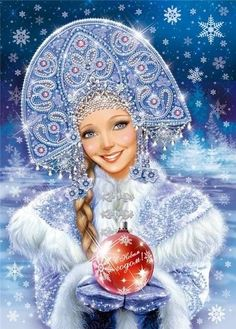 Snegurochka, also known as the Snow Maiden or Snow girl, is a unique character of Russian folklore and an essential part of Russian New Year's celebrations. The origins of Snegurochka are contradictory Merry Christmas And Happy New Year, Blue Christmas, Christmas Pictures, All Things Christmas, Winter Christmas, Vintage Christmas, Christmas Mantles, Victorian Christmas, Christmas Colors