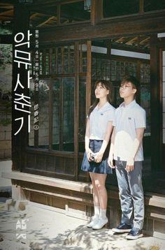 Akdong Musician are high-schooler siblings in first teaser – KPOP Vitamin 2ne1, Yg Entertainment, Btob, K Pop, Akdong Musician, Asian Fever, Culture Pop, Album Cover Design, Fandom