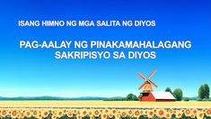 "Ang Pinakamamagandang Awit | ""Pag aalay ng Pinakamahalagang Sakripisyo s... Praise Songs, Worship Songs, Recital, Canti, Christian Movies, Tagalog, Movies 2019, Prayers, Lyrics"