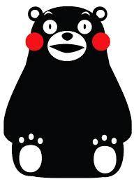 Kumamon ( Brown Bear from Kumamoto Prefecture, Japan )