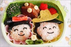 Japanese Bento Box Food Art - Who Can Resist Such a Yummy Food? Japanese Bento Box, Japanese Food Art, Japanese Boy, Cute Food, Good Food, Yummy Food, Food Art Bento, Amazing Food Art, Bento Recipes
