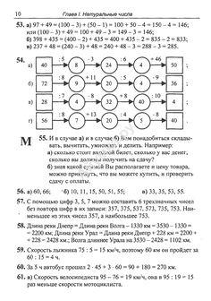 Гдз по химии 8 класс лашевская