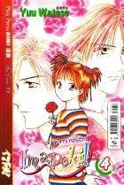 Yuu, Shoujo, Manga Anime