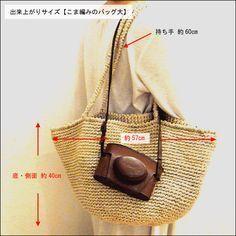 バッグ(こま編み・大きいサイズ)の無料編み図 もっと見る