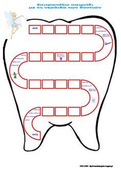 Ζήση Ανθή : Εποπτικό υλικό και παιχνίδια για τη στοματική υγιεινή στο νηπιαγωγείο .    Βοήθησε τη νεράιδα των δοντιών να καθαρίσει το δοντά... Dental Health, Dental Care, Teeth Games, Games For Kids, Art For Kids, Environmental Education, First Tooth, Learning Arabic, Little My
