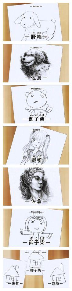 Gekkan Shoujo Nozaki-kun Everyone sucks at drawing a house. XD