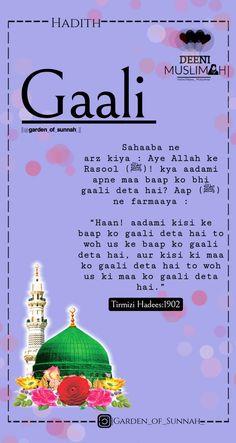 Hadith Quotes, Quran Quotes Love, Quran Quotes Inspirational, Muslim Quotes, Urdu Quotes, Eid Al Adha Greetings, Islamic Quotes Wallpaper, Islamic Girl, Jumma Mubarak
