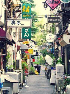 Shinjuku's Kabukicho during daytime
