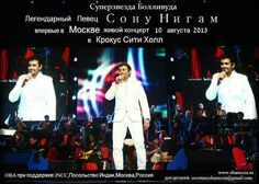 Sonu Nigam Live in Moscow 10th August 2013