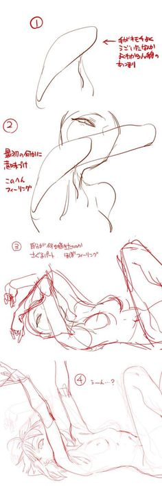 Doodle Drawing, Drawing Base, Manga Drawing, Figure Drawing Reference, Art Reference Poses, Anatomy Reference, Drawing Lessons, Drawing Techniques, Drawing Tips