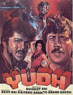 As one might be able to tell from my header, i love vintage bollywood posters, apart from some of them being my favourite movies, what real. Old Film Posters, Classic Movie Posters, Classic Films, Classic Songs, Vintage Posters, Mad Movies, New Hindi Movie, Bollywood Posters, Vintage Bollywood