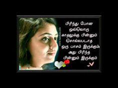என் காதல் சோகம் - YouTube Audio Songs Free Download, Old Song Download, Download Video, Tamil Motivational Quotes, Tamil Love Quotes, Love Songs Playlist, Tamil Video Songs, Good Night Greetings, Love Failure