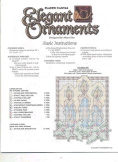 Elegant Ornaments 2/5