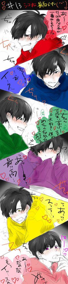 Hitting head on the wall. (Fuxking HELL you Japanese artists are good drawing theres! Osomatsu San Doujinshi, Conan Comics, Boboiboy Galaxy, Ichimatsu, Hot Anime Guys, Japanese Artists, Manga Games, Yandere, Cool Drawings