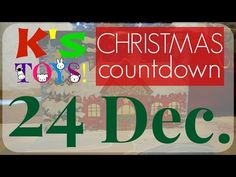 Advent Calendar Train Set Surprise | Countdown to Christmas | Lidl Playtive Junior | K's Toys