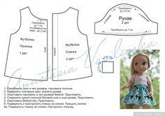 Футболка для куклы Дисней Аниматорс от Анастасии Василевской! Вы можете найти выкройки одежды для кукол в нашем разделе на Бэйбиках