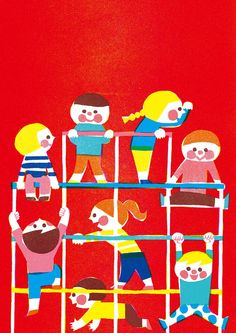 by Kazuaki Yamauchi Illustrations Vintage, Illustrations And Posters, Simple Illustration, Children's Book Illustration, Ohh Deer, Child Day, Retro, Bunt, Art For Kids
