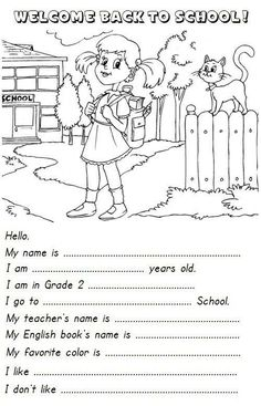 Enjoy teaching english: back to school activity (all about me) . Education English, English Class, English Lessons, Elementary Education, Teaching English, Learn English, Back To School Worksheets, Back To School Activities, Kindergarten Worksheets