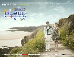 """""""Warm and Cozy"""" Official Posters: Kang So Ra and Yoo Yeon Seok Are Truly, Madly, Deeply Into Each Other   Couch Kimchi"""